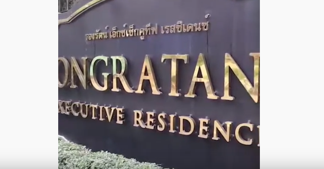 Rongrat Executive Residence